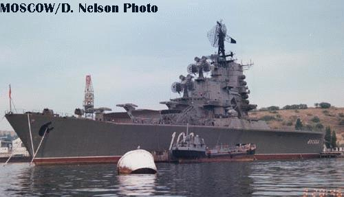 carrier moscow 1123