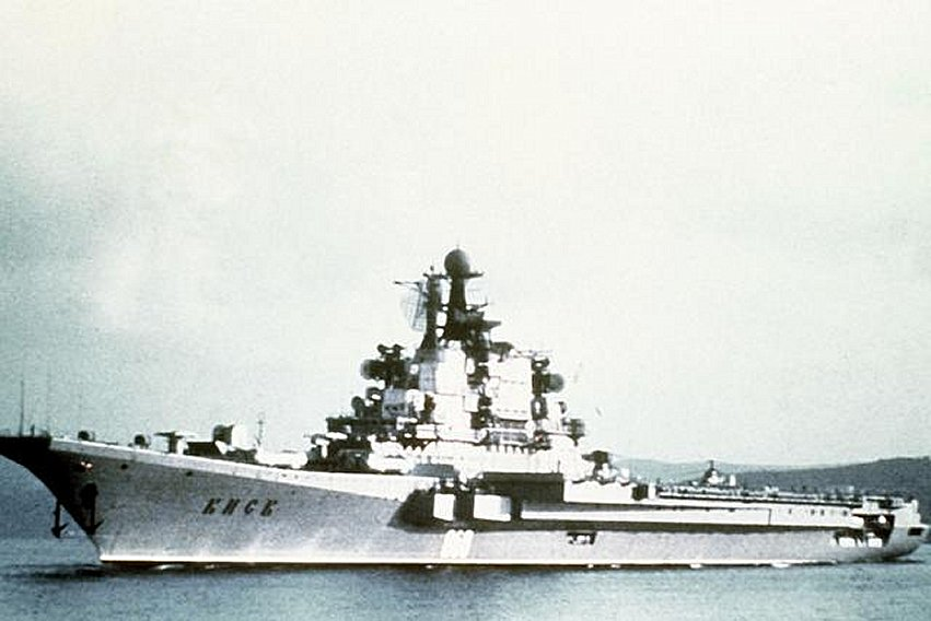 aircraft carrier Kiev in 1143