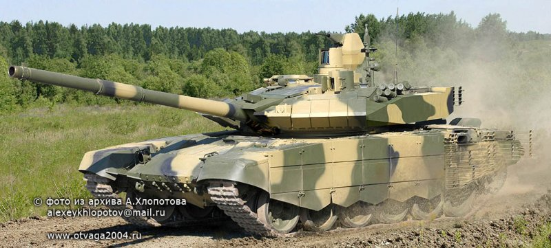 Analysis of the basic characteristics of the T-90ms