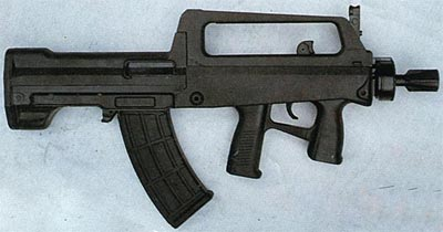 assault rifle (automatic) qbz-series 95 / type 95 / qbz -97 / type 97