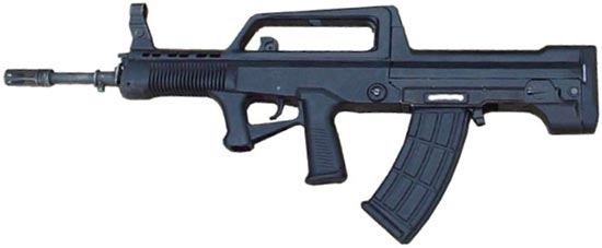 assault rifle (automatic) series qbz -95 / type 95 / qbz-97 / type 97