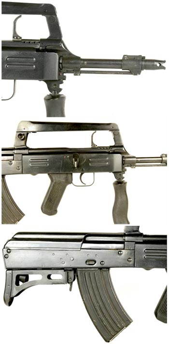 assault rifle (automatic) type 86s