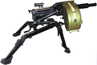 grenade launcher AGS-17 & # 171 ; flame »