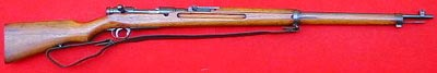 sniper rifle arisaka type 97