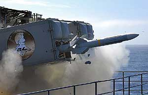 ship's anti-aircraft missile complex sea sparrow