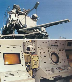 naval air defense missile system dagger