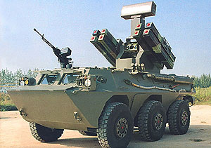 air defense missile system yitian