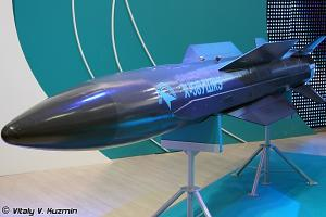 anti-radiation X-58U missile