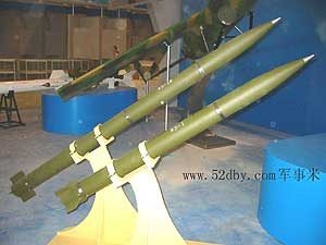 302 mm multiple raketkaster ws-1b WS-1